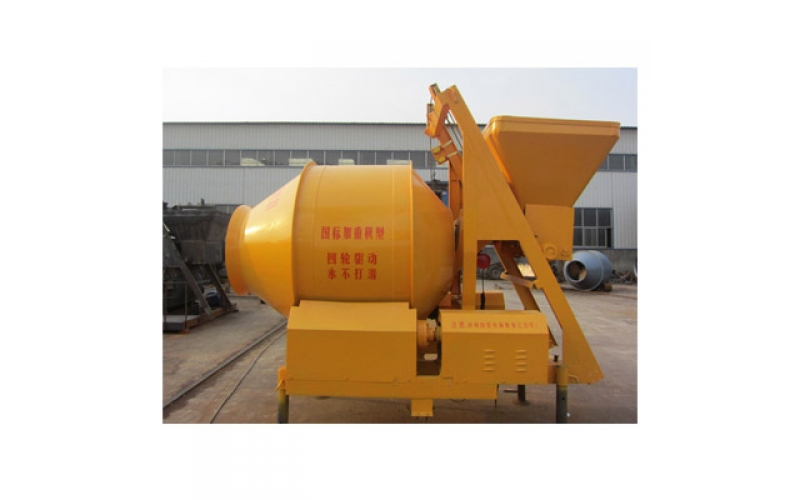 JZM750 Mobile Concrete Mixer