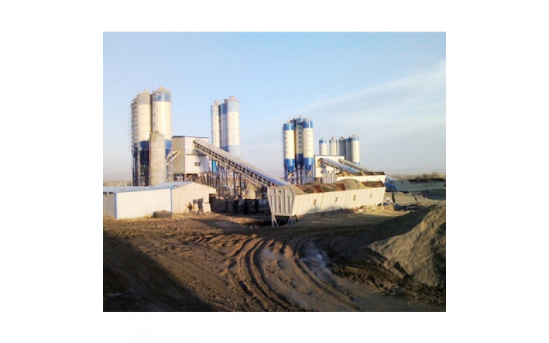 Minrui Group Concrete Plant Case